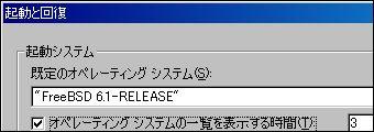 NT Loader